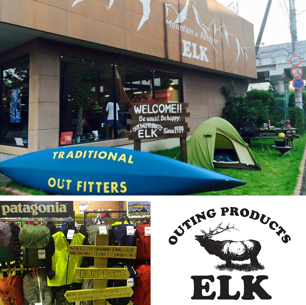 OUTING PRODUCTS ELK