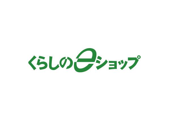 株式会社山善