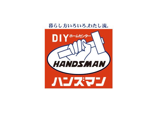 株式会社ハンズマン