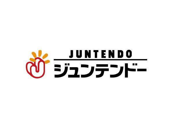 株式会社ジュンテンドー